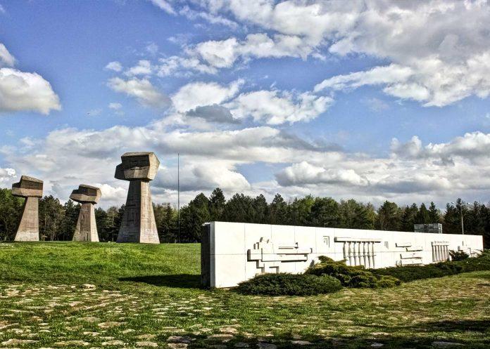 Memorijalni park Bubanj